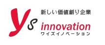 ワイズ イノベーション